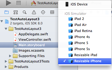 Resizable iPhone Simulators