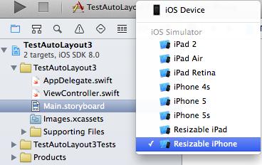 Resizable iPhone Simulators